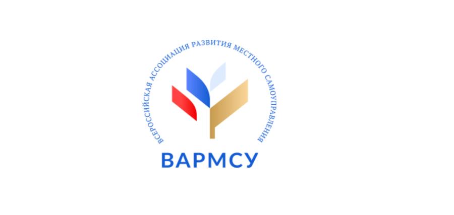 дайджест правовых новостей 24 - 26 февраля 2021 | Совет муниципальных  образований Белгородской области